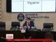 Низка декларацій чиновників зникла з електронної бази Фіскальної служби України