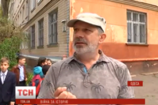 """Скандал в Одесі. Школярів вчать, що вони живуть в колишній столиці """"Новоросії"""""""