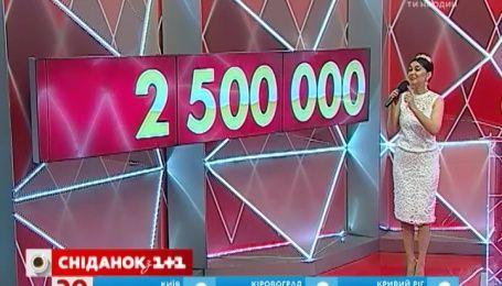 В Україні розшукують щасливого мільйонера