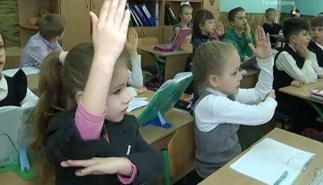 """Новий міністр освіти і науки розповіла про """"плюси"""" 12-річної освіти"""