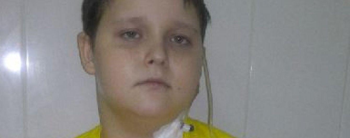 Допоможіть врятувати життя 12-річному Іллі