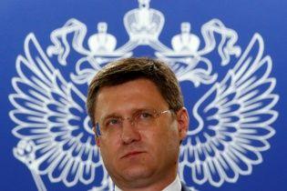 Россия не хочет платить Украине долг за газ и заговорила о мировом соглашении