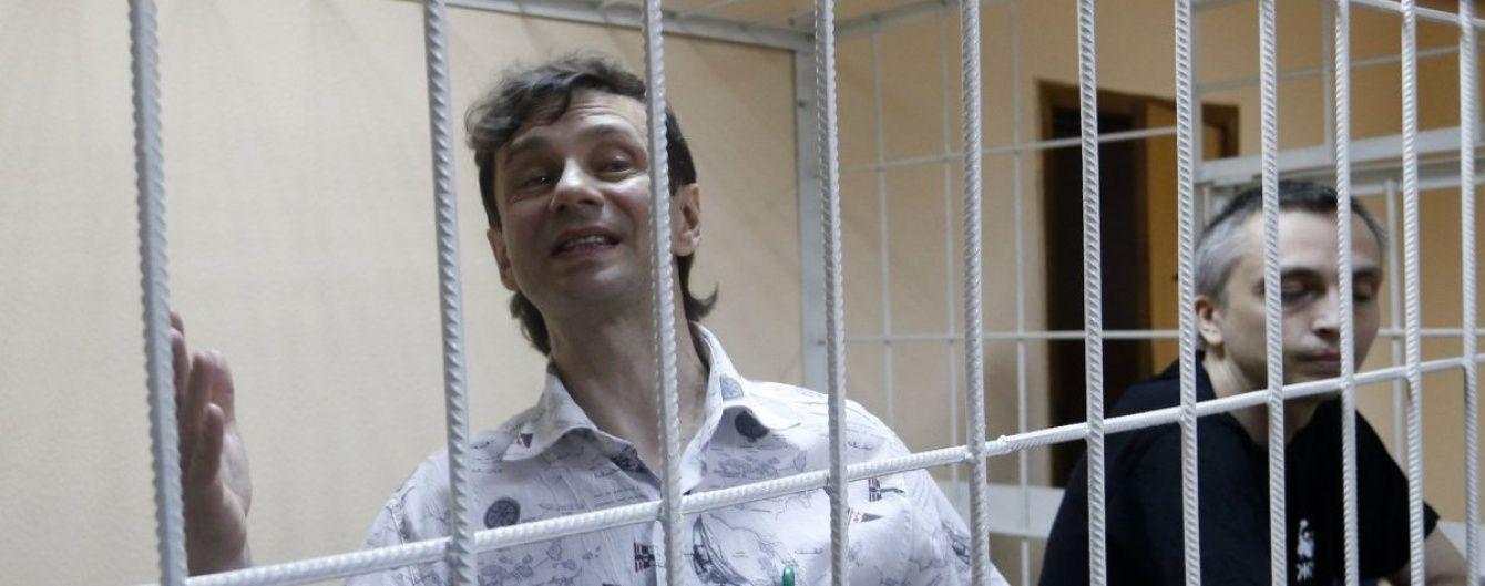Акордеоніста Завадського вже влітку можуть випустити з СІЗО