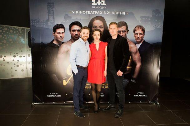 """Матвієнко з Мірзояном та Андре Тан з дружиною першими оцінили стрічку """"Я з тобою"""""""
