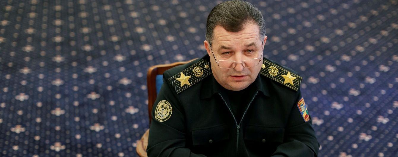 Полторак заявив про нагнітання ситуації на Сході України