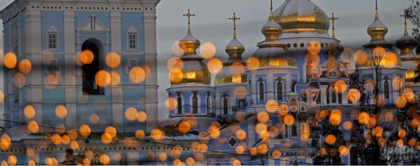 На Михайлівській площі Києва відбувся унікальний концерт