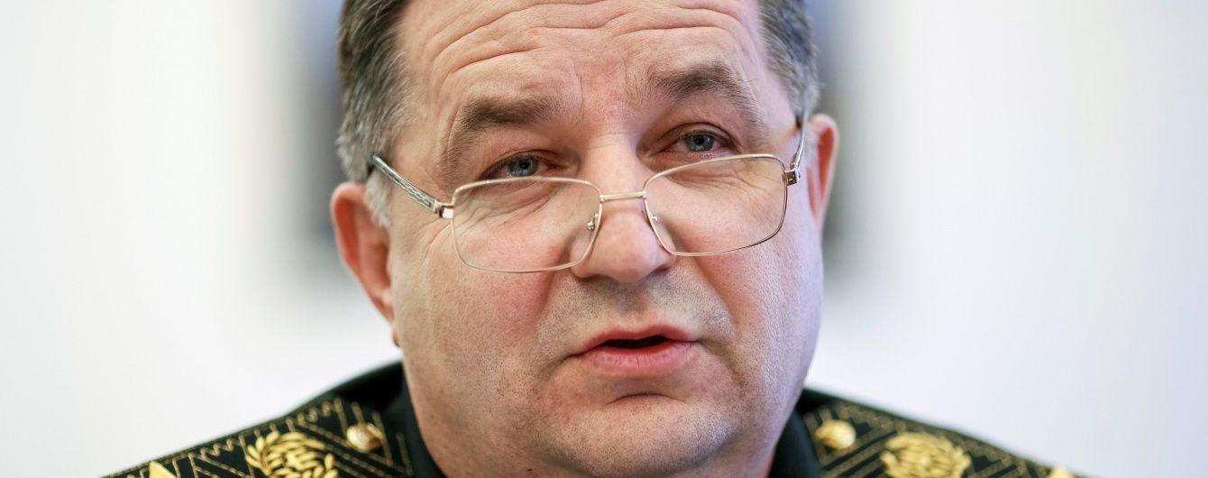 На Донбасі з опівночі не пролунав жоден постріл - Полторак