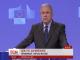 Єврокомісія запропонувала Раді ЄС і Європарламенту скасувати візи для українців