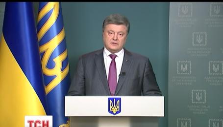 """Порошенко назвал предложение Еврокомиссии """"стимулом для реформ"""""""