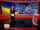 Безвізовий режим для України можуть запровадити влітку