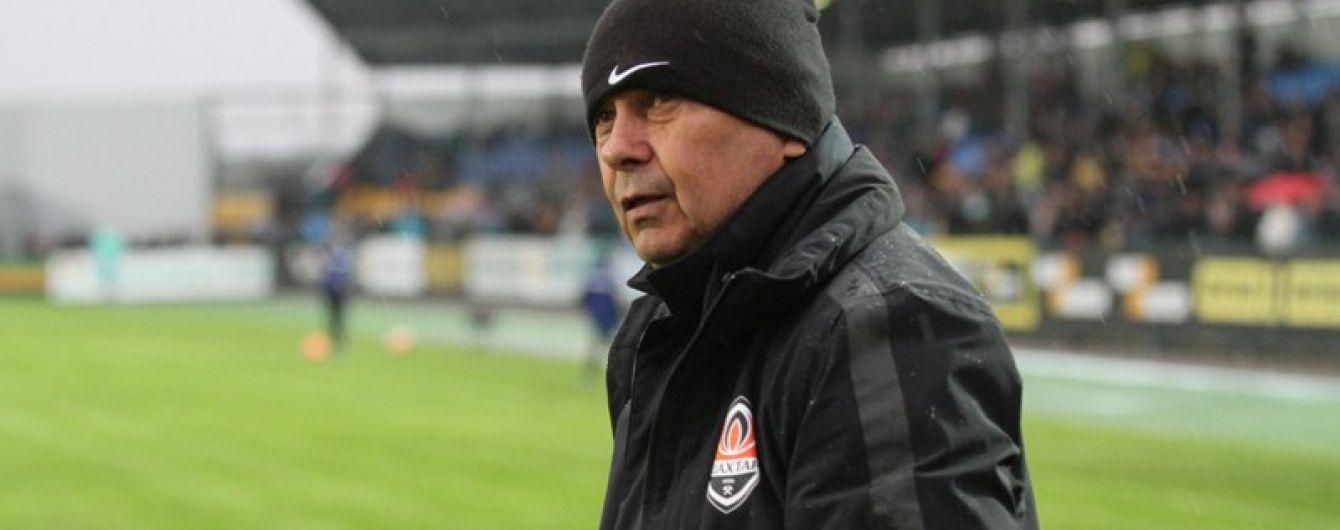 """Неймовірний м'яч: Луческу оцінив гол """"Олександрії"""" у ворота """"Шахтаря"""""""