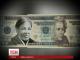 У США презентували нову доларову банкноту