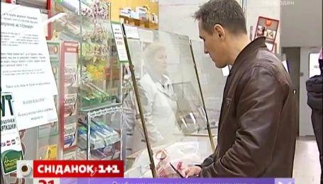 Українцям обіцяють більш доступні ліки