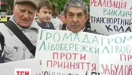 В Киеве возмущены действиями застройщиков горожане, перекрыли дорогу