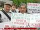 У Києві обурені діями забудовників городяни перекрили дорогу