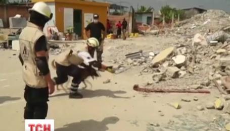 Кількість жертв землетрусу в Еквадорі сягнула 570 осіб