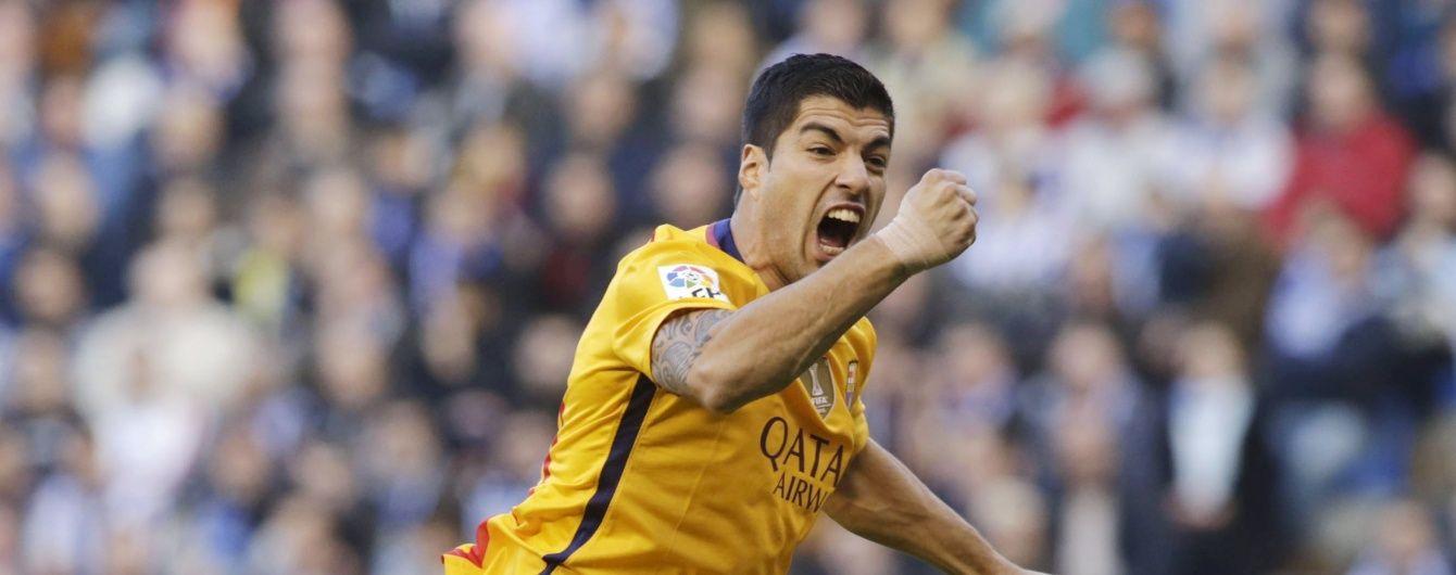 """Форвард """"Барселони"""" Суарес встановив рекорд століття в чемпіонаті Іспанії"""