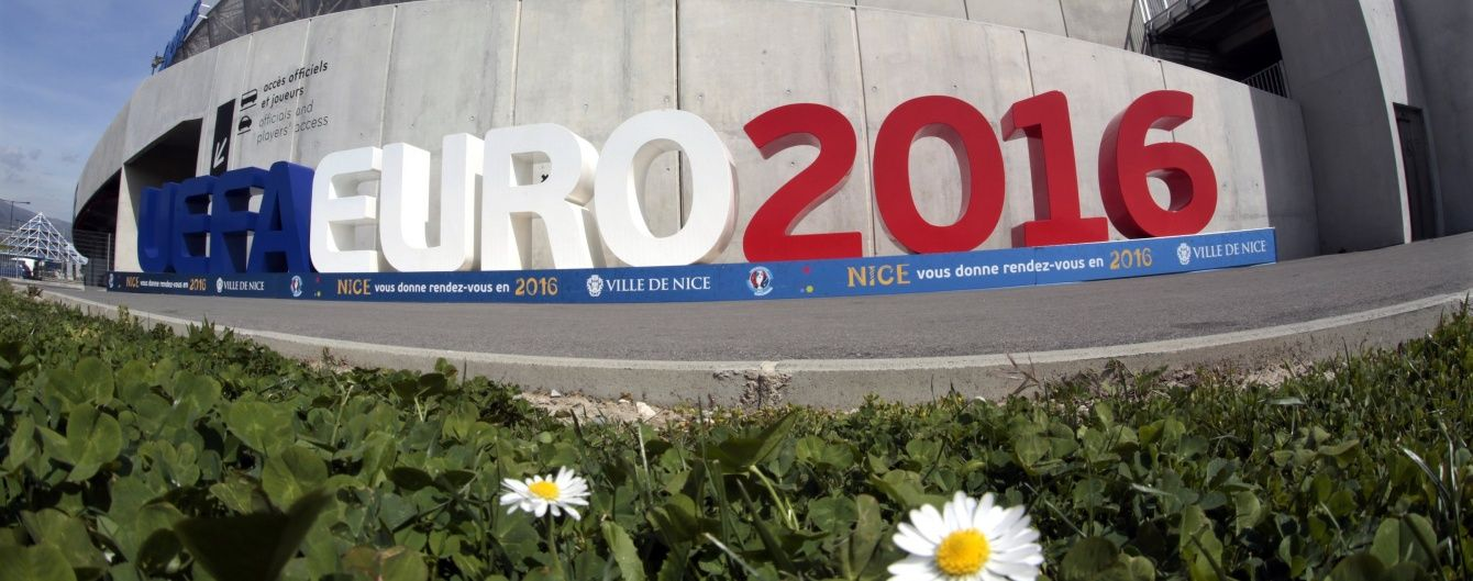 В продаж надійшли останні квитки на Євро-2016