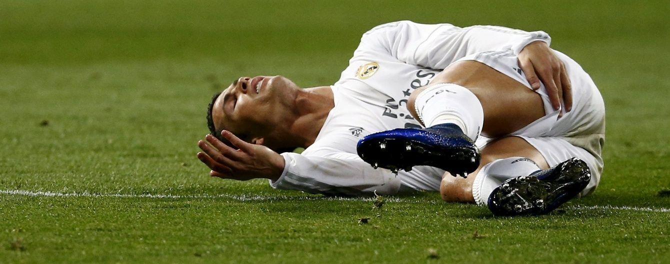 """Роналду через травму вибув зі складу """"Реала"""" на невизначений термін"""