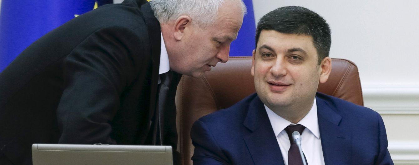 Гройсман призначив сімох нових заступників міністрів