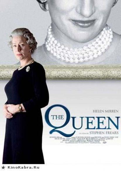 королева Елизавета_5
