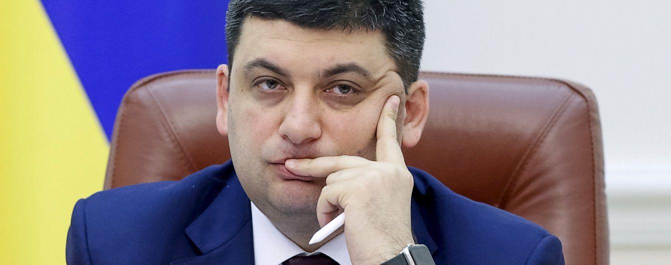 Гройсман у Львові висунув ультиматум митникам: три місяці на зміни або звільнення