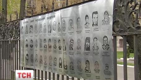 У посольства РФ открыли стену памяти борцов за свободу Кавказа