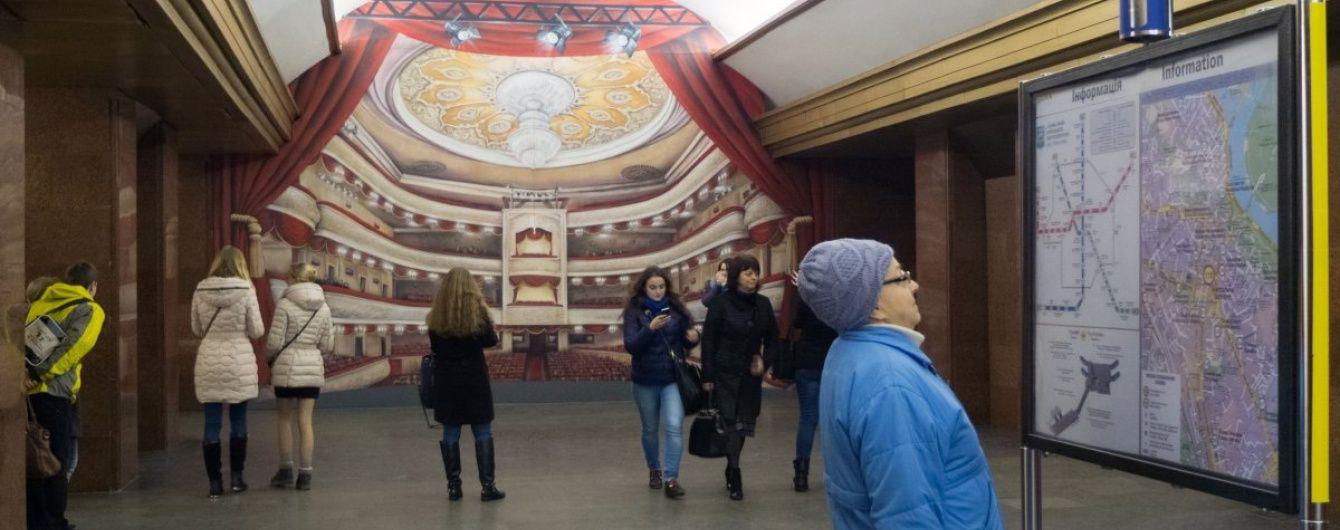 У київському метро ще на чотирьох станціях почав працювати Wi-Fi