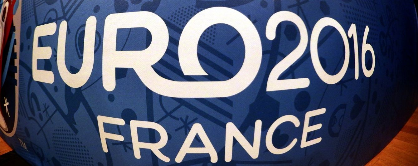Євро-2016: у чому унікальність чемпіонату Європи у Франції