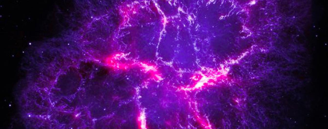 NASA опублікувало знімок фіолетової туманності в пам'ять про Принца