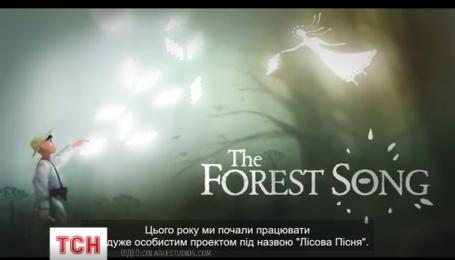 """В США создают игру """"Forest Song"""" по мотивам произведения Леси Украинки"""