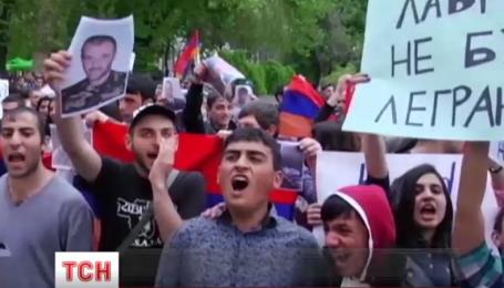 В Армении с акциями протеста встретили министра иностранных дел РФ