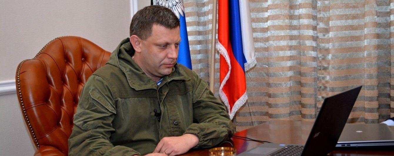 """Боевики """"ДНР"""" заявили, что Захарченко пытались взорвать"""