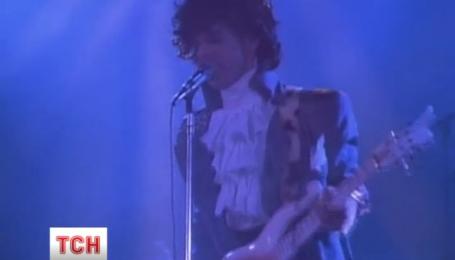 Причиною смерті Prince могли стати наркотики