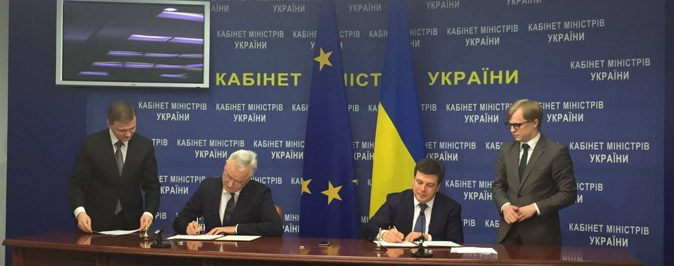 ЄС виділяє Україні майже 100 мільйонів євро на децентралізацію
