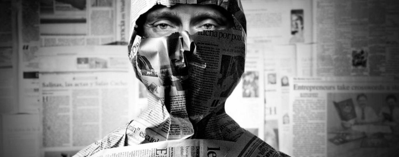 Крым: роскошь обладать собственным мнением