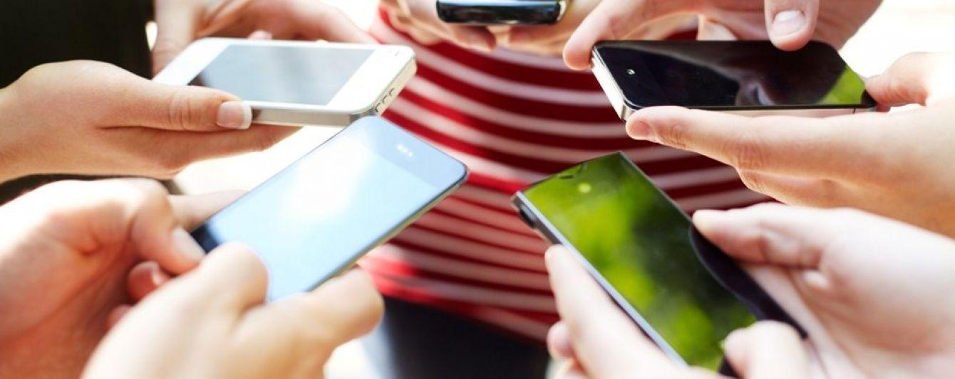 АМКУ обвинил трех крупнейших мобильных операторов в махинациях с тарифами