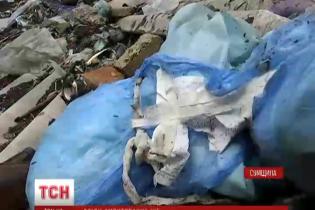 Київська фірма, яка викинула на звалище людські кінцівки, може відбутися штрафом