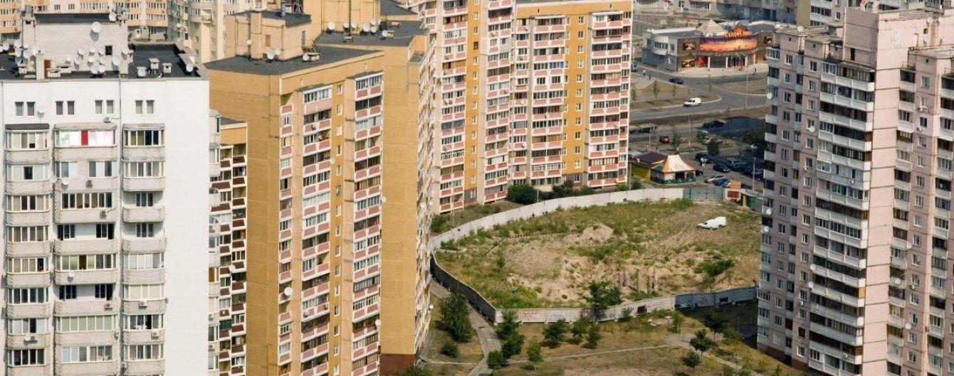 """Гори сміття, сморід і таргани. """"Вигоди"""" оренди дешевого житла в Києві"""