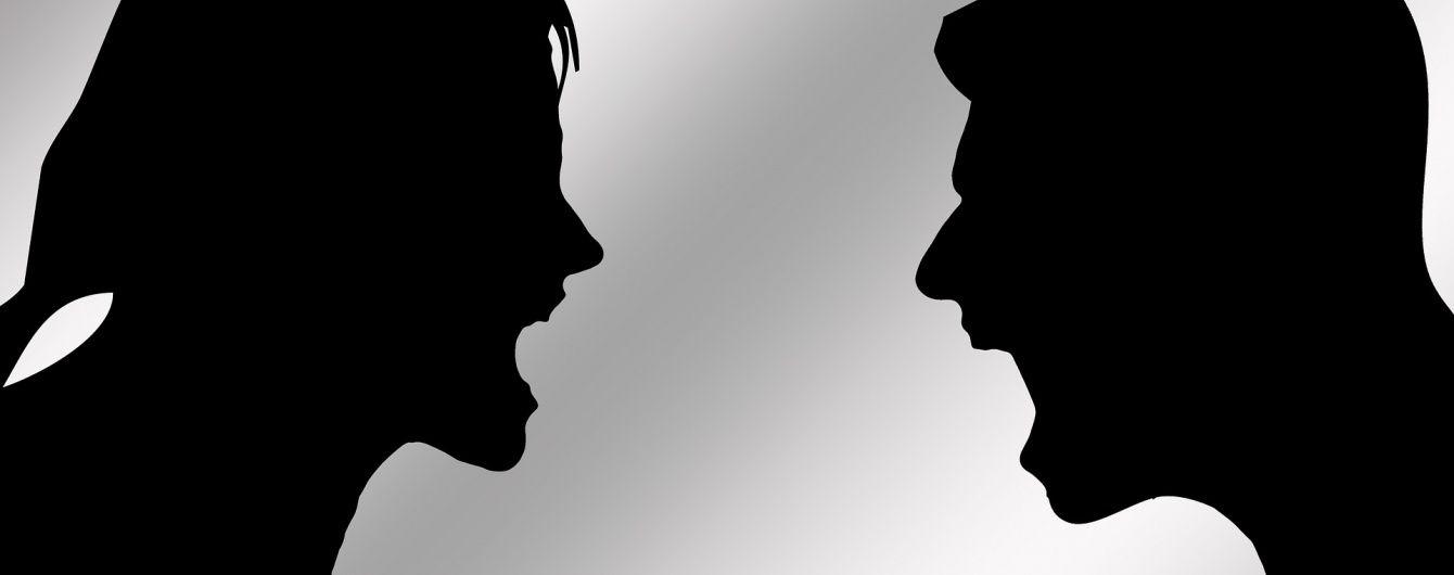 Чоловік отримав гнівні повідомлення від жінки, з якою не хотів спати після першого побачення
