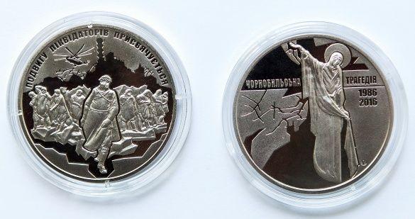медаль до 30-річчя Чорнобильської катастрофи