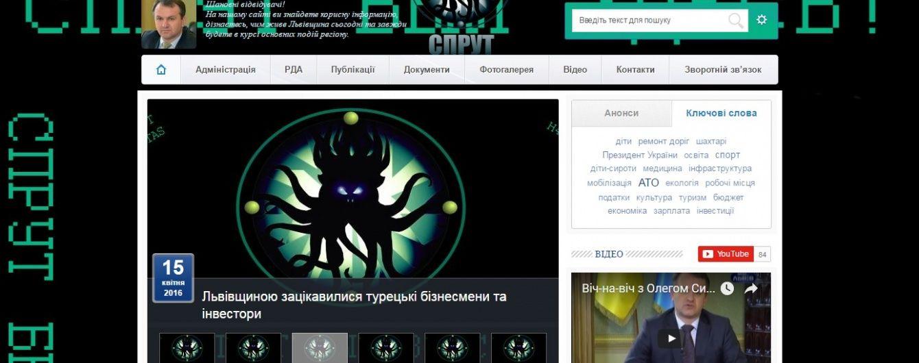 "Хакери зламали сайт Львівської ОДА й понаписували ""непристойностей"""