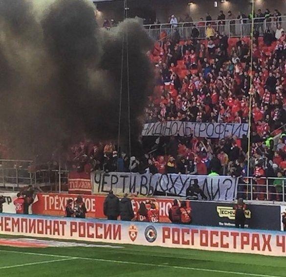 Спартак Москва банер