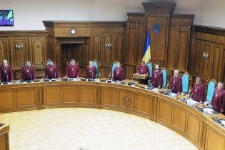 Закон про всеукраїнський референдум визнали неконституційним