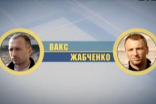 Двоє арбітрів чемпіонату України добираються на матчі через Росію