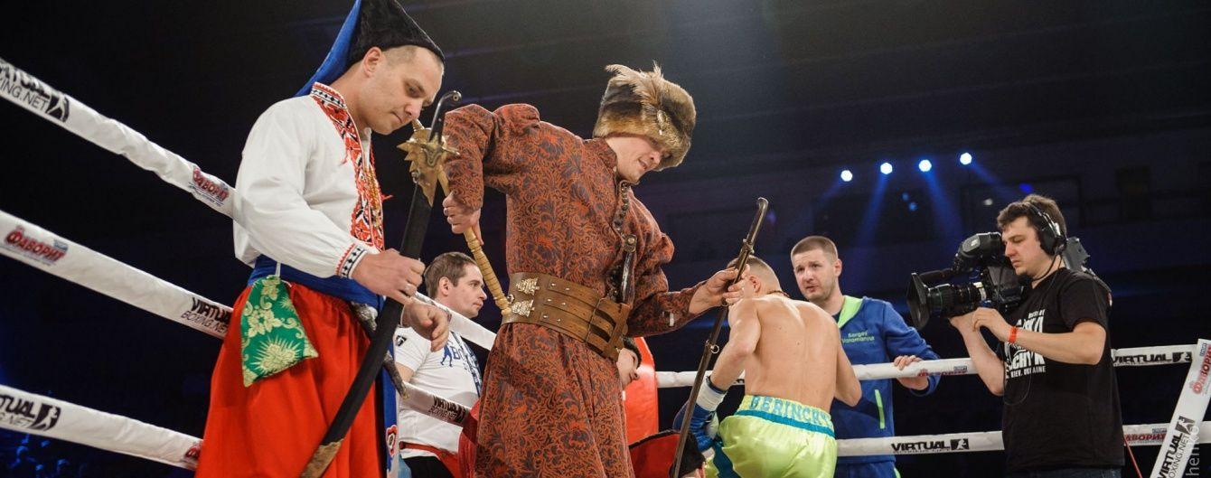 Боксер Усик: козацькому роду нема переводу