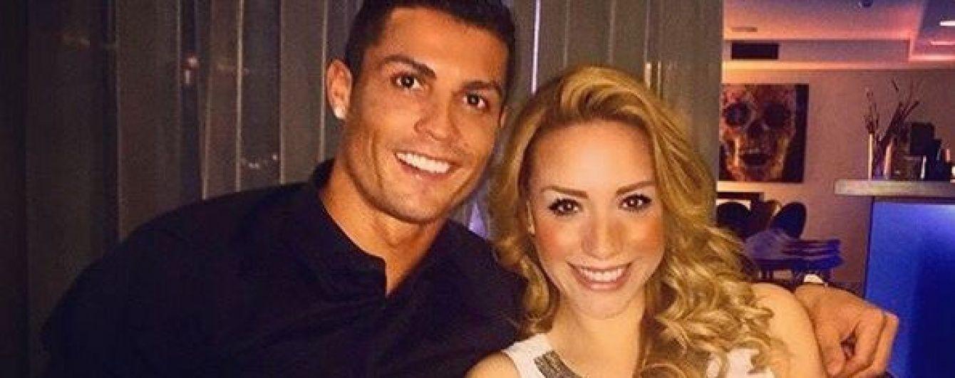 """Роналду приховує стосунки з мексиканською красунею через її любов до """"Барселони"""""""