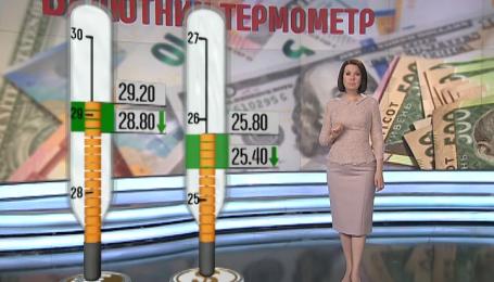 Валютний термометр: гривня продовжує зміцнюватися