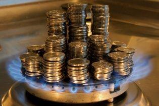 Гройсман назвав нову ціну на газ для населення