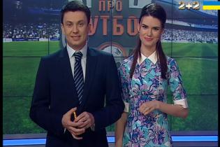 """Трансферні плани """"Динамо"""" і хто житиме із українських клубів - дивись у великодньому """"Профутболі"""""""